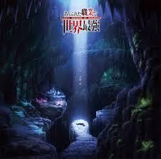 TVアニメ「ありふれた職業で世界最強」サウンドトラック発売