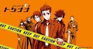 TVアニメ『警視庁 特務部 特殊凶悪犯対策室 第七課 -トクナナ-』