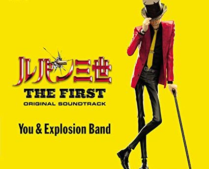 『LUPIN THE THIRD ~THE FIRST~』