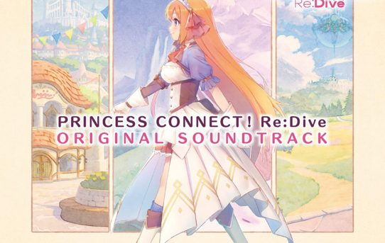 プリンセスコネクト!Re:Dive   「PRINCESS CONNECT! Re:Dive ORIGINAL SOUNDTRACK VOL.1」