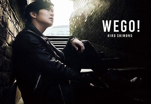 下野 紘 1stアルバム「WE GO!」
